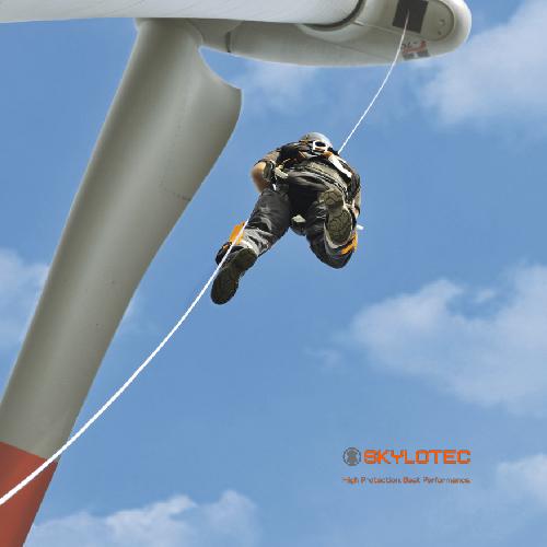 Skylotec MILAN 2.0 POWER